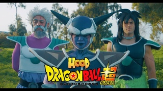 """HOOD DRAGON BALL SUPER"" pt.1 (full video) Goku vs Broly"