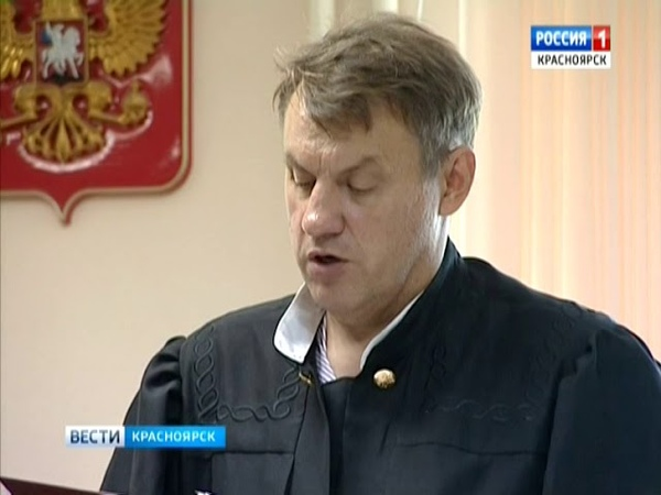 Советский районный суд Красноярска отправил директора турфирмы в колонию