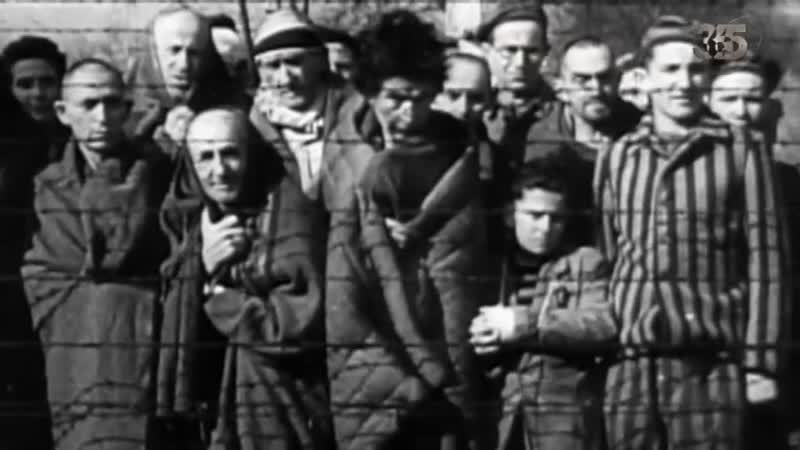 Освенцимский процесс. Конец молчания (2017) TVRip