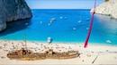 Navagio-Smuggler's Cove, Zante / Greece has Soul / Katerina Soldatou extreme aerial dance