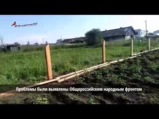 Итоги работы в Иркутской области