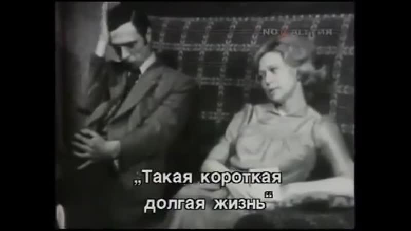 Пока все дома Семья Лазаревых и Немоляевых (1994)