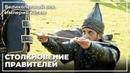 Султан Мурад Сражался С Эмиром Гюне! Великолепный век. Империя Кёсем
