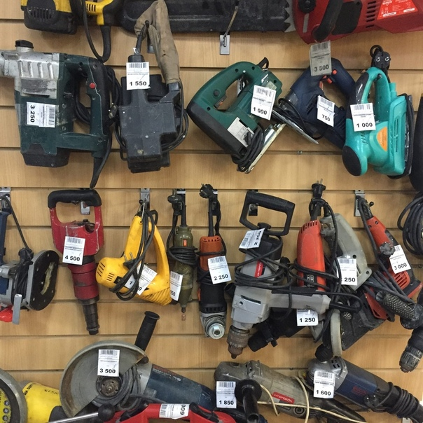 комиссионный магазин строительных инструментов