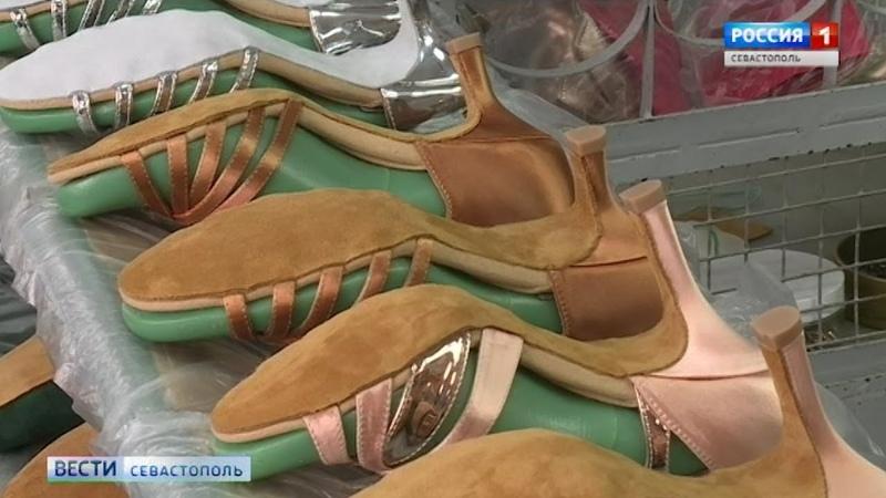 Найти идеальную пару уже 30 лет помогают создатели танцевальной обуви