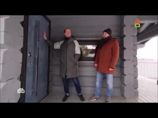 Алюминиевая дверь Domani 100 в Дачном ответе