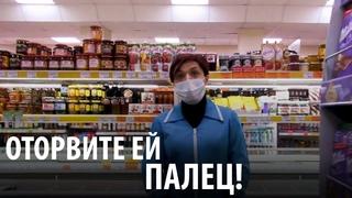 Хрюши Против | Воронеж - Оторвите ей палец!
