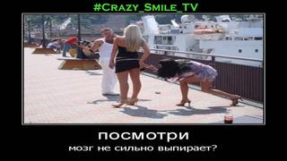 Лучшие приколы за Март 2021 | Смех до слёз | Crazy_Smile_TV#17