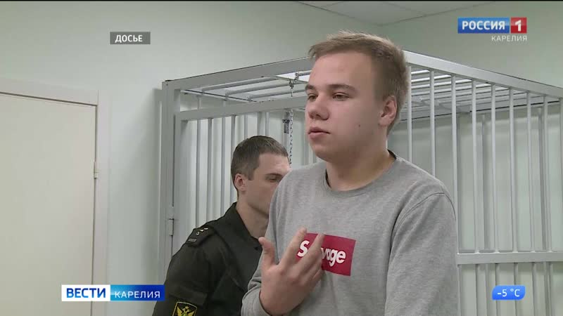 Верховный суд Карелии ужесточил наказание виновному в гибели подростков на Ладоге