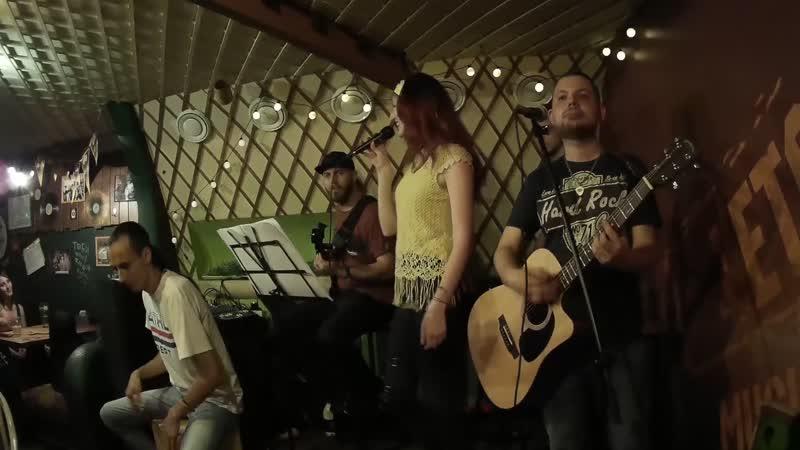 Любительский репортаж с концерта До бесконечности в баре Лето