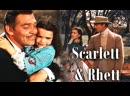 Ретт и Скарлетт - Папина дочка