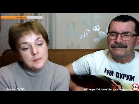 Владимир Виноградов|О Насущном без цензуры|18