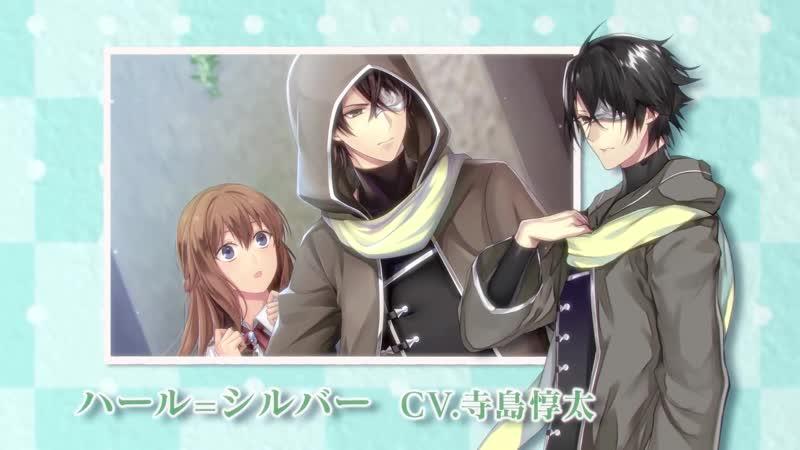 【公式MV】IVVY『Alice』イケメン革命◆アリスと恋の魔法 3周年記念テーマソング(Otome game)