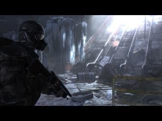 Metro 2033 Redux. Призраки прошлого.