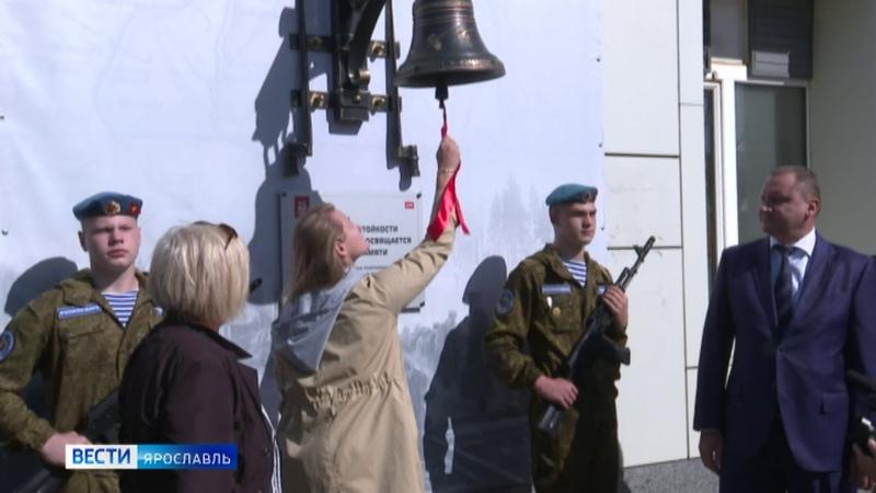 На вокзале Ярославль Главный появился путевой колокол отлитый из гильз
