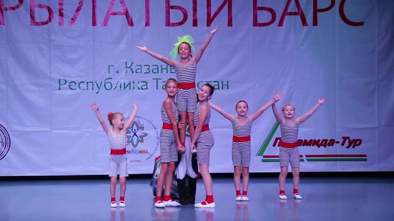 2019.11.Казань фрагмент Гала9