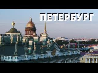 Как живет центр Санкт-Петербурга