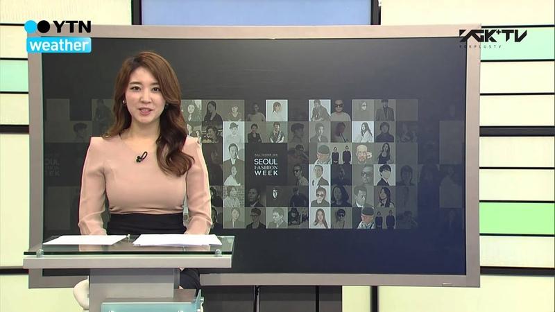YGK TV YG케이플러스 X YTN Weather 2015 F W 서울패션위크 패션뉴스 3편
