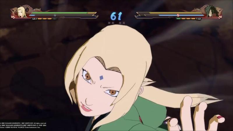 ناروتو شيبودن عاصفة النينجا النهائي 110 Naruto Shippuden Ultimate Nin
