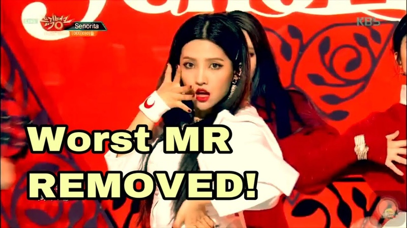 [MR REMOVED] (G)-IDLE (Worst Performance) Senorita | p a r o d y