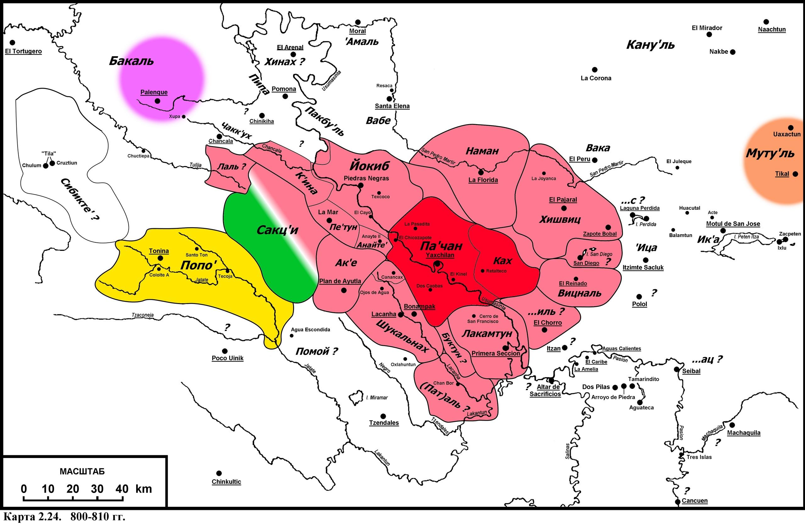 Войны в Западных низменностях, изображение №17