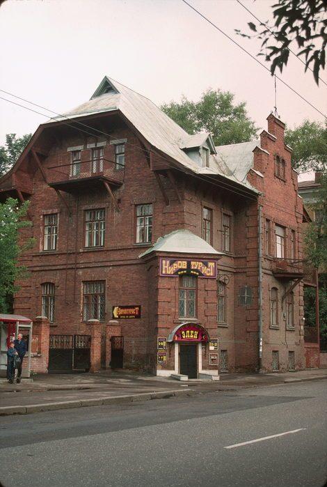 Дом Антона Левицкого. 1999 г.