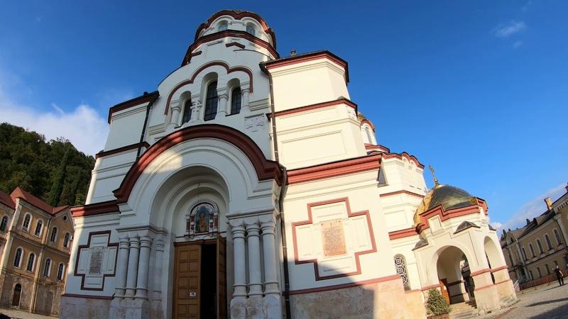 Новый Афон и Новоафонский монастырь Абхазия 2019