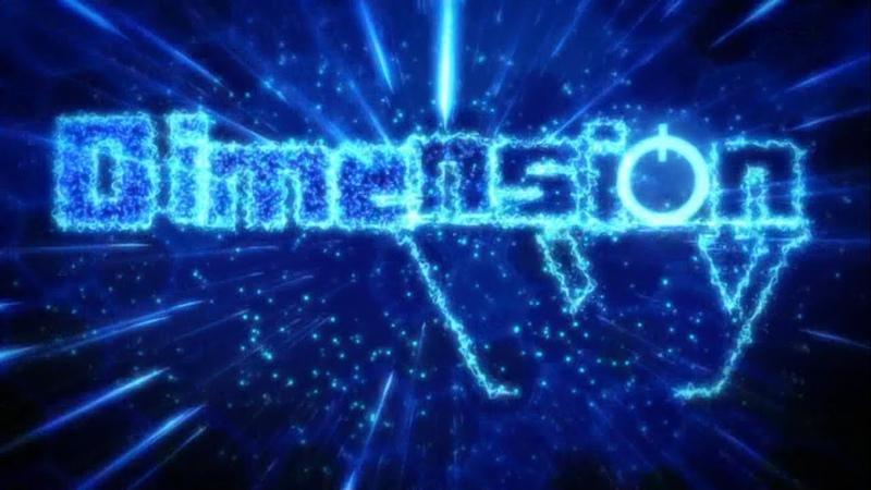 Dimension W Измерение W INTRO Музыкальное Видео
