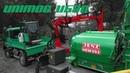 Unimog U530 Agrar mit Jenz HEM 593 bei der Hackguterzeugung