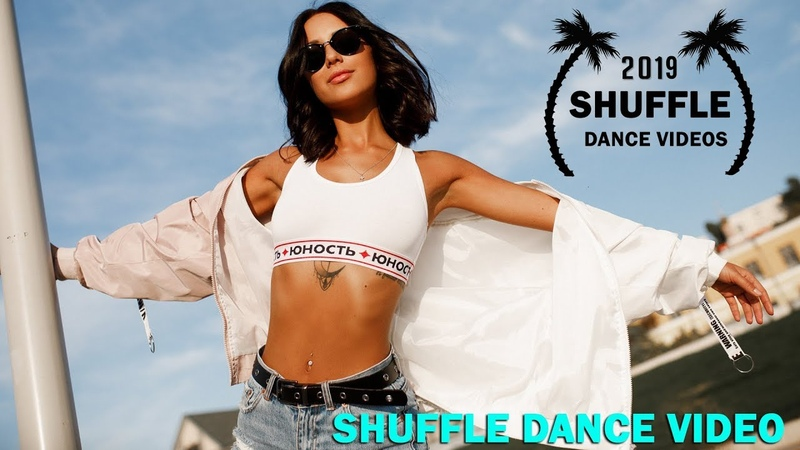 New Shuffle Dance Video 2019 ⚡ New Electro House ⚡ Bass Boosted ⚡ Melbourne Bounce 2019