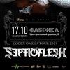 Septicflesh || 17.10.19 || Екатеринбург
