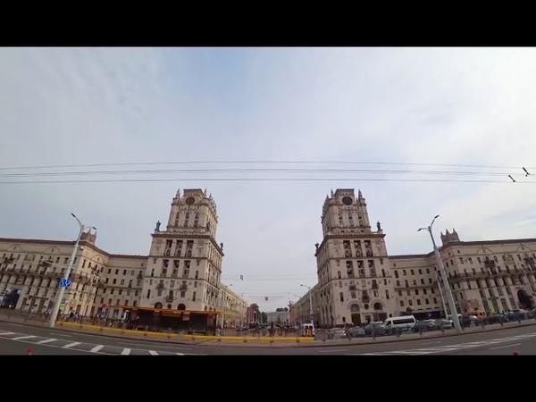 Из России в Беларусь Минск Строгие законы Беларуси Белорусская национальная кухня