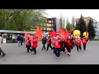 Первомайская демонстрация в Курчатове