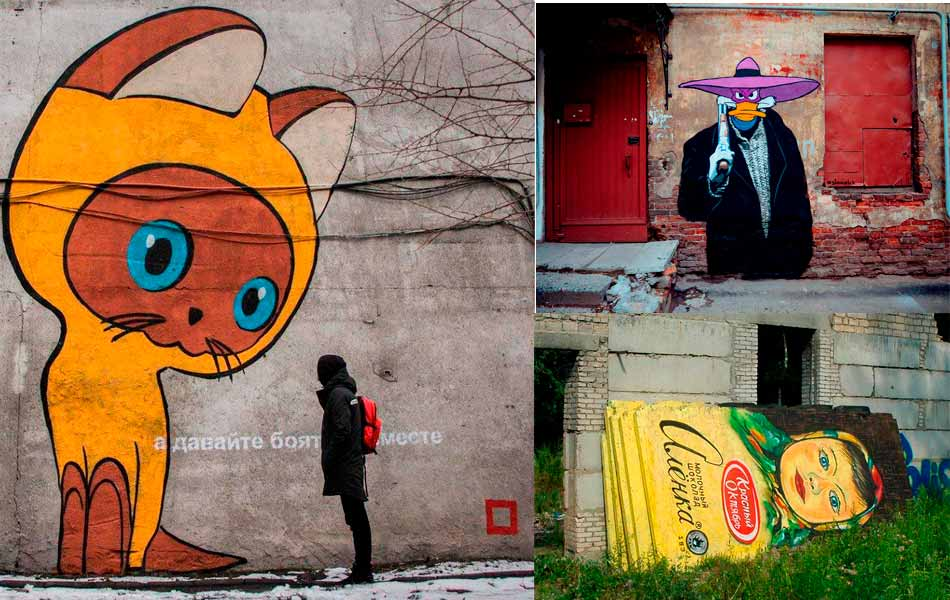 Имена стрит-арта: PASHA CAS, PTRK, Time of Milk, Алексей Merz, Никита Nomerz, Паша183