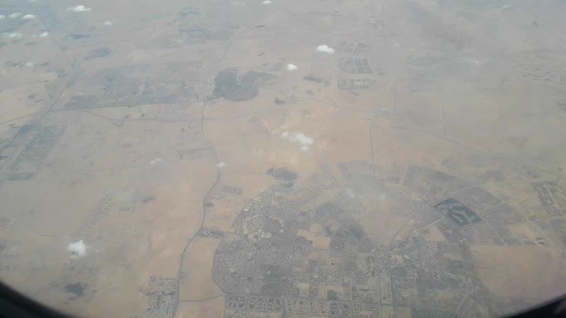Полет над Египтом