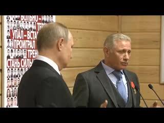 В ходе поездки в Санкт-Петербург Владимир Путин посетил клуб дзюдо Турбостроитель.