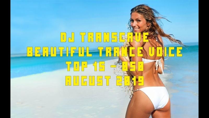 ►► DJ Transcave - Beautiful Trance Voice Top 15 [050 - August 2019]