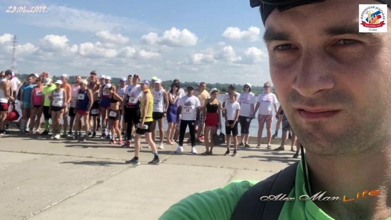 Балахна Мининский марафон 23 06 2019 Продолжение