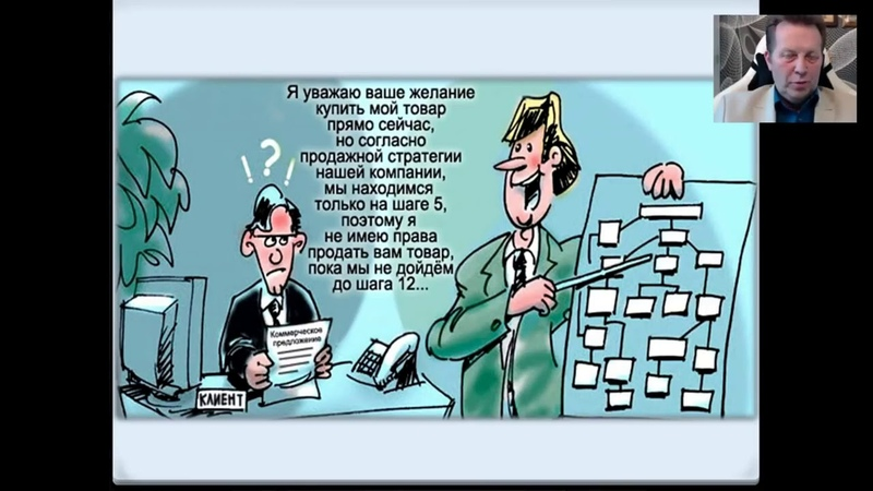 Андреас Винс 'Бархатная продажа' Вебинар