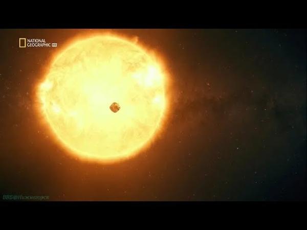 Миссия полета к Солнцу 2019 Документальный фильм от National Geographic
