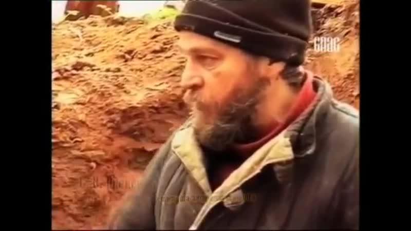 Бутовский полигон миф Раскоп 1997 года доказательство преступлений коммунистов большевиков и Джугашвили