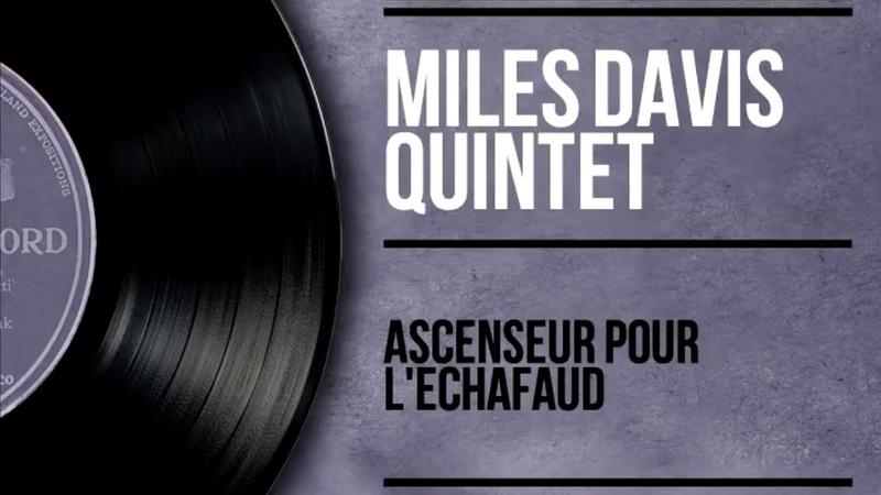 Miles Davis - Ascenseur pour l'échafaud - Lift to the Gallows (Full Album)