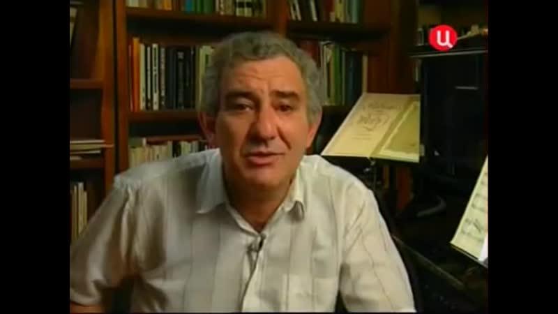 М.С.Казиник.Эффект романтиков (2008-08-15)