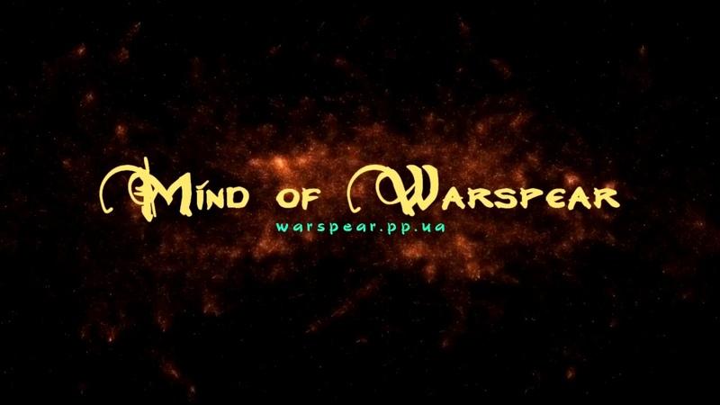 Warspear Online: Captured Outpost
