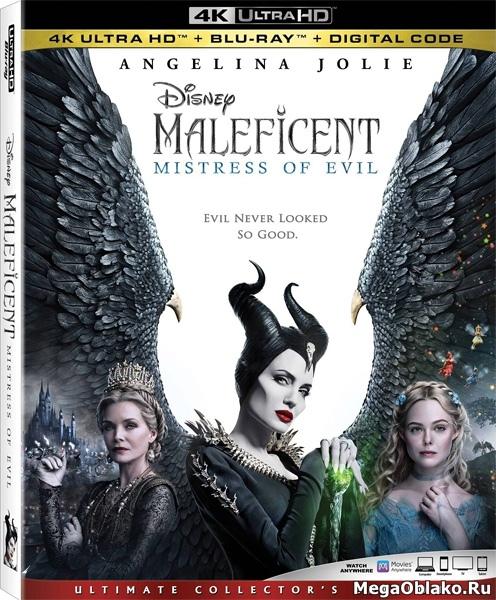 Малефисента: Владычица тьмы / Maleficent: Mistress of Evil (2019) | UltraHD 4K 2160p
