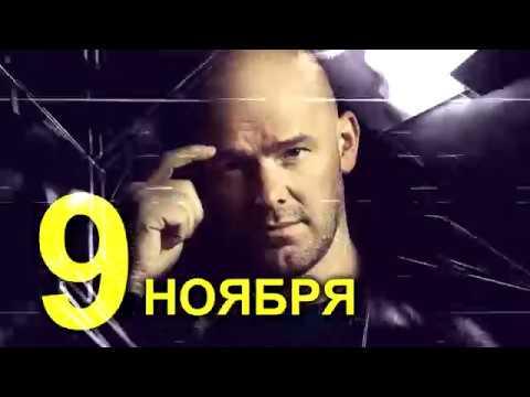 09.11.19 - DJ ANTONIO (Discovery club, Jõhvi)