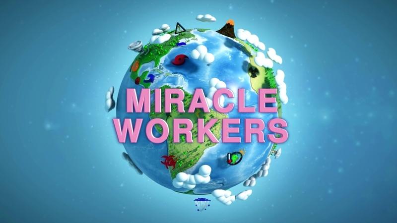 Чудотворцы Miracle Workers