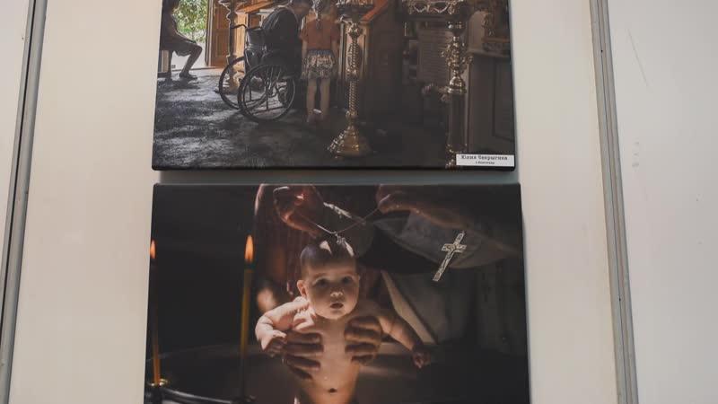 V Всероссийская православная выставка ,, Про веру,, Видеограф Юлия Чекрыгина