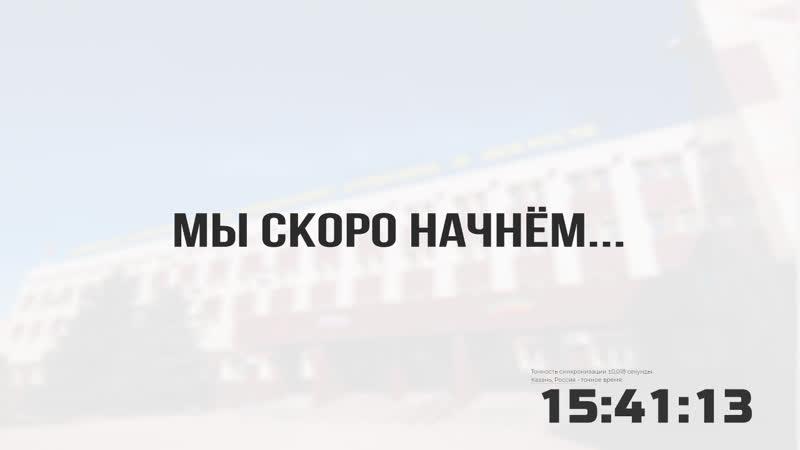Онлайн встреча с секретарём приёмной комиссии Казанского государственного института культуры