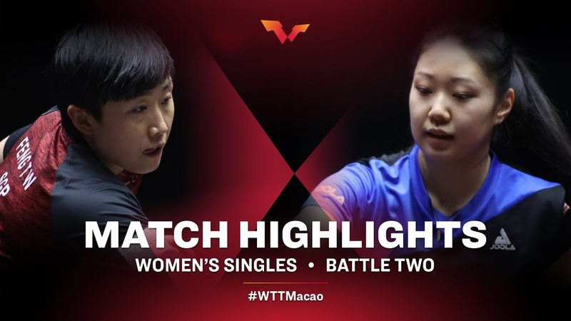 Feng Tianwei vs Lily Zhang WTT Macao Battle Two HIGHLIGHTS